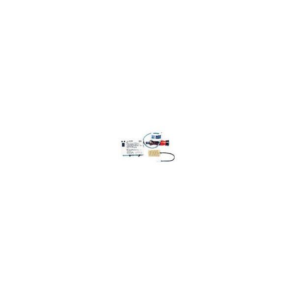 【送料無料】ORGANO漏水検知器OLC-1形OLC1【4555317】