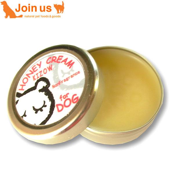≪肉球クリーム 犬猫兼用≫ 足裏を保護 本来のプニプニの肉球に キゾウ 価格 ハニークリーム 天然素材クリーム 犬猫兼用 25ml 高い素材 肉球ケア 無香料