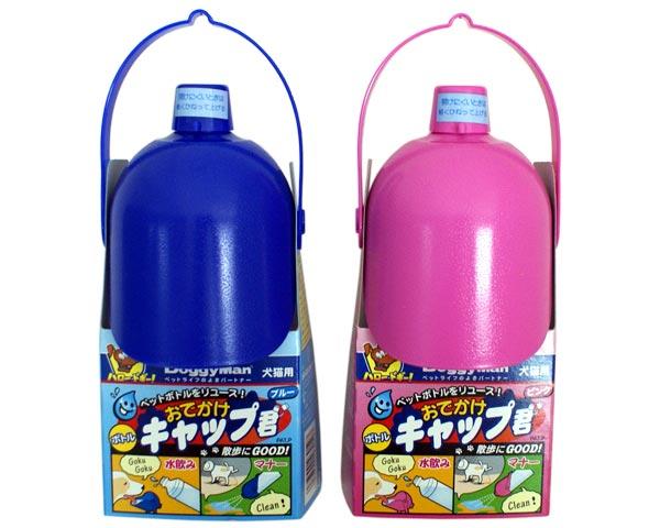 ≪お散歩グッズ 犬猫兼用≫ ペットボトルが水飲み 新作多数 おでかけボトルキャップ君 マナー水洗に ドギーマン 最新
