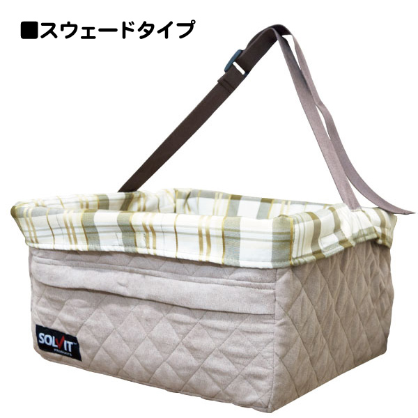 ブースターボックス(助手席用ドライブボックス)XLサイズ≪お取り寄せ商品:oft≫ <返品不可商品>