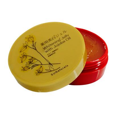 [美白ホホバオイル オーガニック / 薬用 ホワイトニング ホホバオイルジェル 27g] ゴールデンホホバオイル 美白美容液 美白クリーム スキンケア オーガニック フェイスオイル