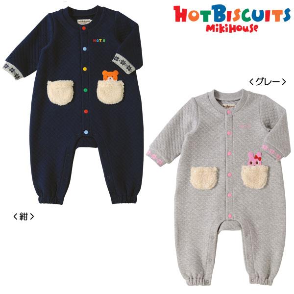 ホットビスケッツ(HOT BISCUITS) ボアポケット付き☆ニットキルトカバーオール(70、80)