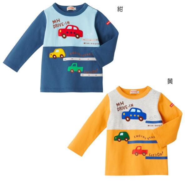 【秋冬アウトレットセール】ミキハウス(MIKIHOUSE) 車ワッペン付き長袖Tシャツ(120)