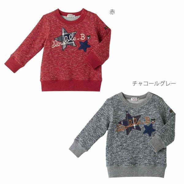 ミキハウス ダブルB(DOUBLE.B) セーターのような雰囲気のトレーナー(110cm、120cm、130cm)