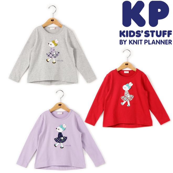 【2019秋冬】KP(ニットプランナー) mimiちゃんのAラインTシャツ(140cm、150cm)