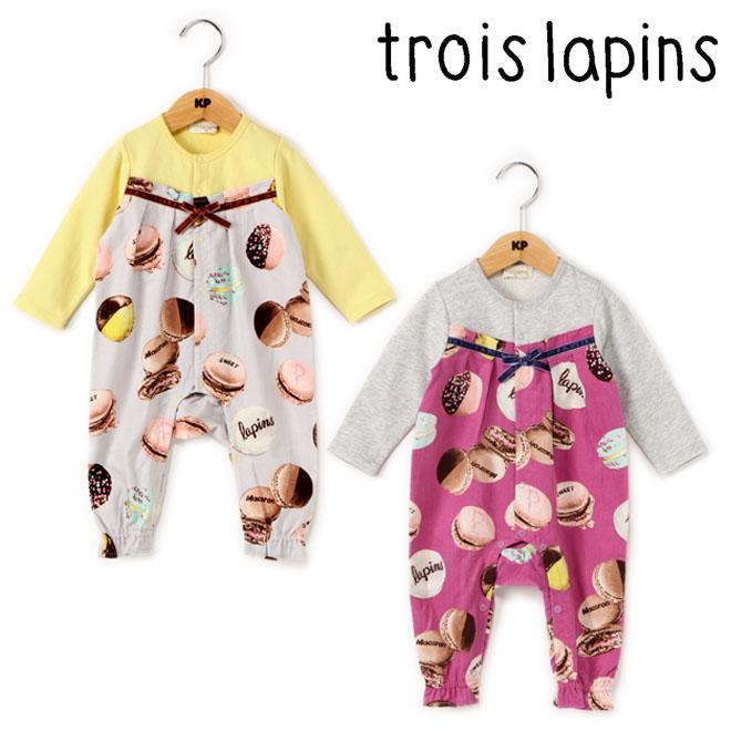 【2019秋冬】trois Lapins(トロワ ラパン) マカロン柄の切り替えカバーオール(70cm)