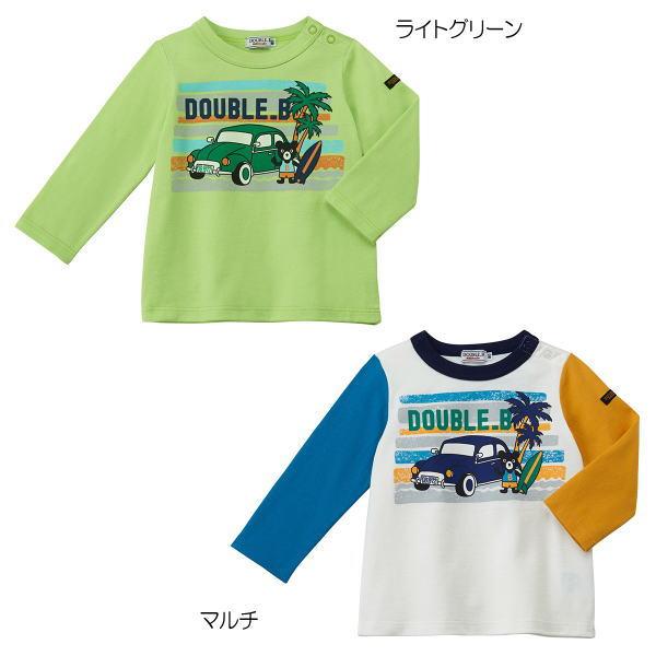【春物アウトレットセール】ミキハウス ダブルB(DOUBLE.B) Tシャツ(110cm、120cm、130cm)