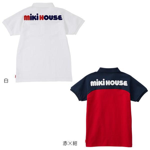 ミキハウス(MIKIHOUSE) バックロゴプリント半袖ポロシャツ(大人用S-L:155cm-185cm)
