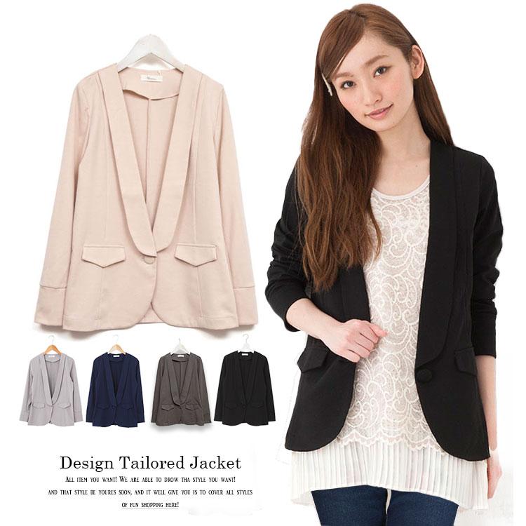 【ママファッション】子供との公園スタイルに30代・40代ママに似合うジャケットのおすすめは?