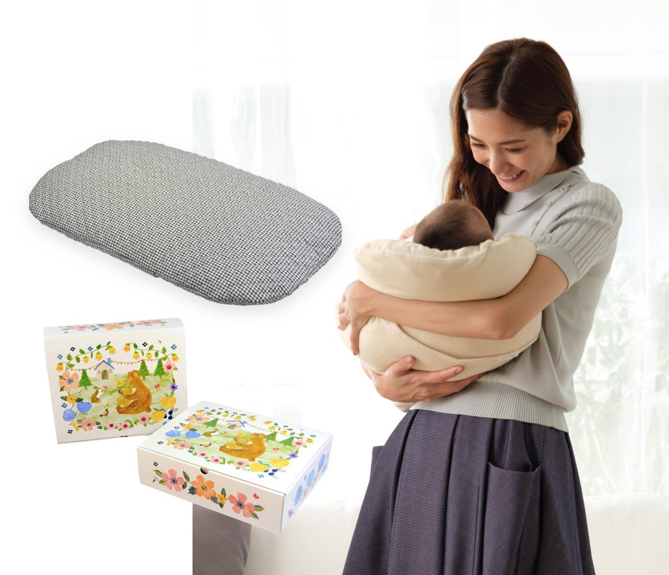 「B A N S H U - o r i 」生地カバー付き、洗える「ジョリーメゾンのトッポンチーノ(R)」デザインパッケージ付き(白黒ギンガムチェック)。新生児の抱っこ・寝かしつけに最適です。