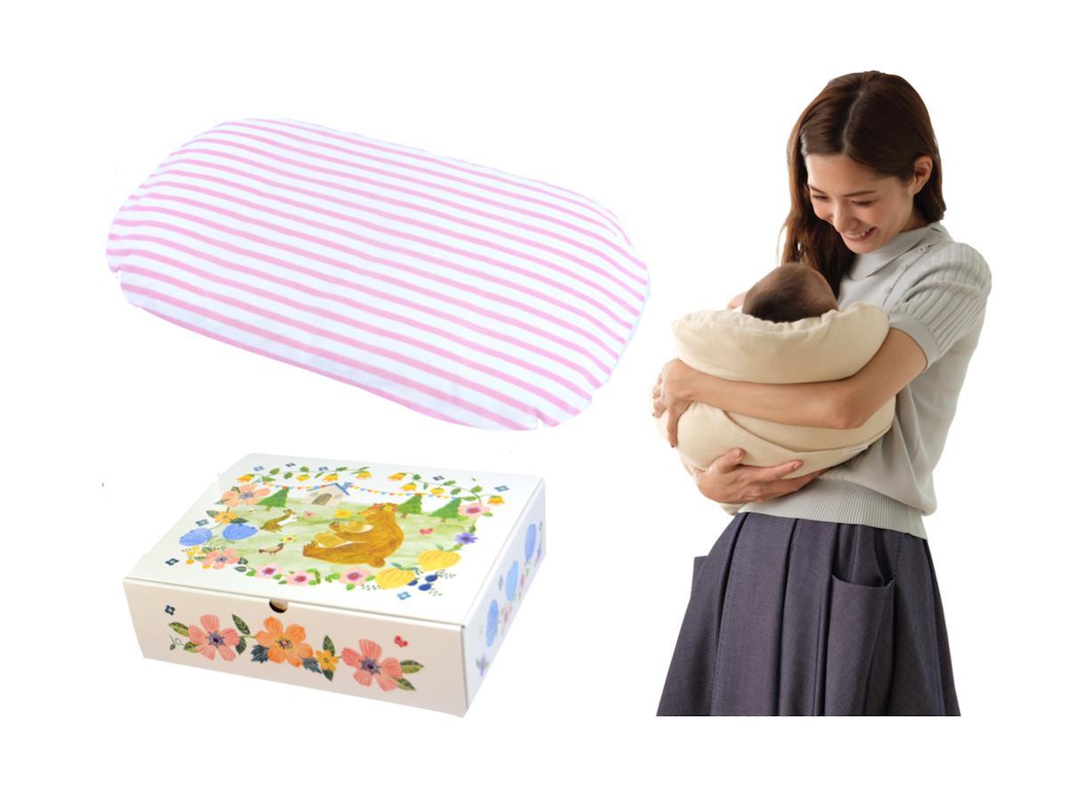 「B A N S H U - o r i 」生地カバー付き、洗える「ジョリーメゾンのトッポンチーノ(R)」デザインパッケージ付き(ピンクストライプ)。新生児の抱っこ・寝かしつけに最適です。