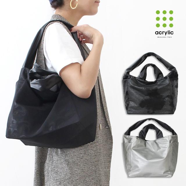 Acrylic【バッグ】アクリリック M bag 2WAYトートバッグ(1174) | トートバッグ 軽い 軽量 日本製 黒 大容量 母の日 クリスマス