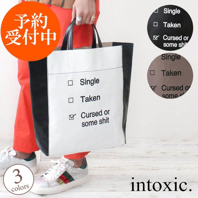 【クーポン付】 INTOXIC イントキシック バッグ TAKEN トートバッグ MO-001 | A4 大きめ レザー トート 牛革 縦型 ロゴ プリント おしゃれ レディース インスタグラム instagram プレゼント 新品
