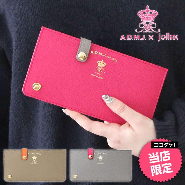 【限定】ADMJ エーディーエムジェイ xジョリサック WAPROLUX MULTIフラットウォレット(J06002) | さいふ 財布 長財布 薄い 薄型 スリム 軽量 革 本革 レザー ピンク おしゃれ かわいい 使いやすい カード 金運 金運アップ レディース 日本製 新生活