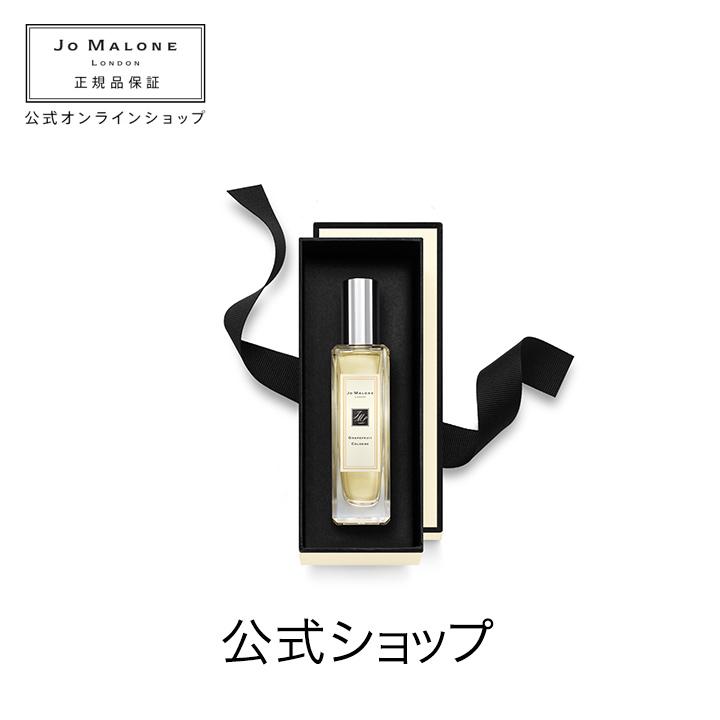 【送料無料】ジョー マローン ロンドン グレープフルーツ コロン(ギフトボックス入り)【ジョーマローン ジョーマローンロンドン】(香水 フレグランス)(ギフト)