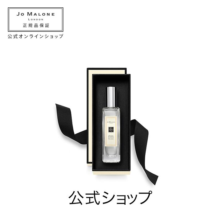 【送料無料】ジョー マローン ロンドン オレンジ ブロッサム コロン(ギフトボックス入り)【ジョーマローン ジョーマローンロンドン】(香水 フレグランス)(ギフト)