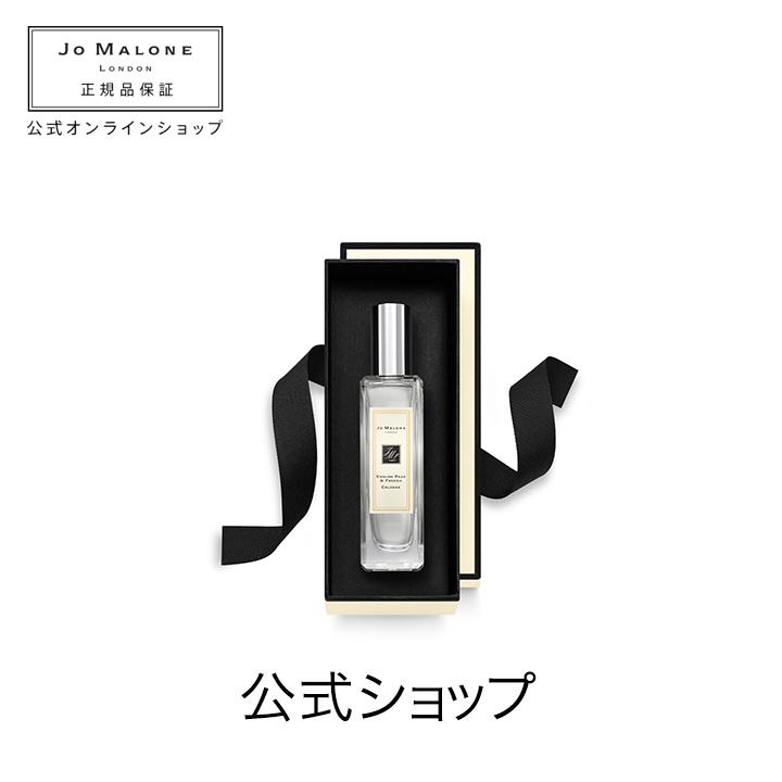 【送料無料】ジョー マローン ロンドン イングリッシュ ペアー & フリージア コロン(ギフトボックス入り)【ジョーマローン ジョーマローンロンドン】(香水 フレグランス)(ギフト)