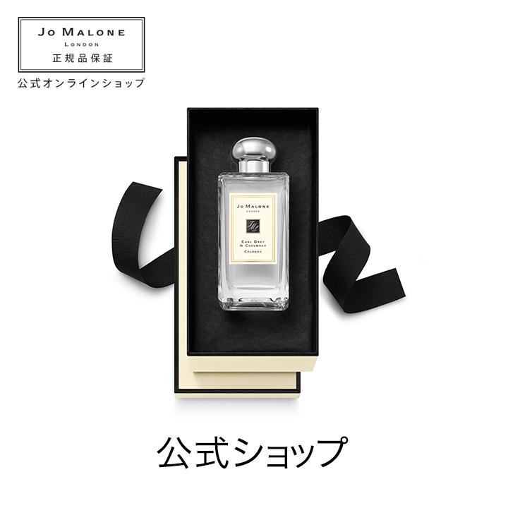【送料無料】ジョー マローン ロンドン アールグレー & キューカンバー コロン(ギフトボックス入り)【ジョーマローン ジョーマローンロンドン】(香水 フレグランス)(ギフト)