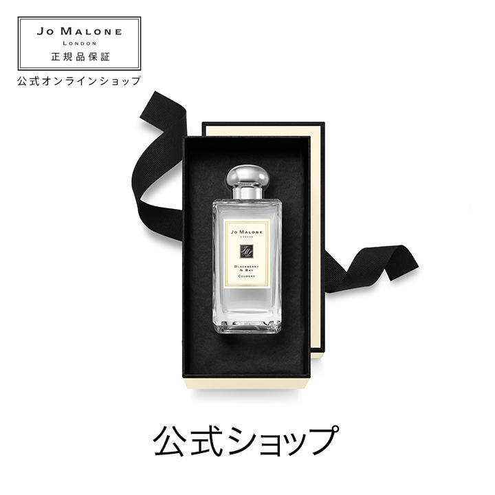 【送料無料】ジョー マローン ロンドン ブラックベリー & ベイ コロン【サンプルプレゼント】(ギフトボックス入り)【ジョーマローン ジョーマローンロンドン】(香水 フレグランス)