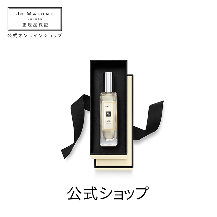 【送料無料】ジョー マローン ロンドン バジル & ネロリ コロン(ギフトボックス入り)【ジョーマローン ジョーマローンロンドン】(香水 フレグランス)(ギフト)