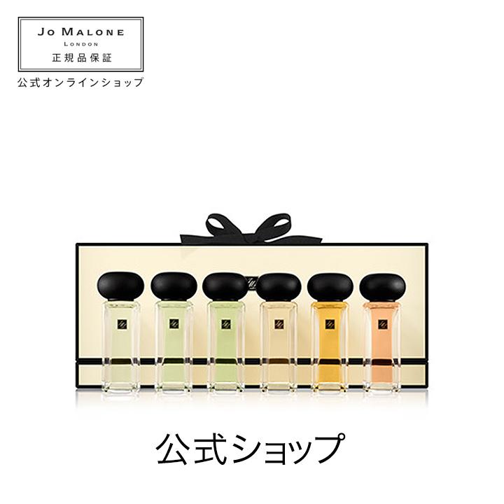 【送料無料】ジョー マローン ロンドン レア ティー コレクション(ギフトボックス入り)【ジョーマローン ジョーマローンロンドン】(香水 フレグランス)