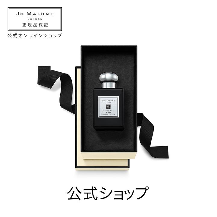【送料無料】ジョー マローン ロンドン ヴェルベット ローズ & ウード コロン インテンス 50mL(ギフトボックス入り)【ジョーマローン ジョーマローンロンドン】(香水 フレグランス)(ギフト)