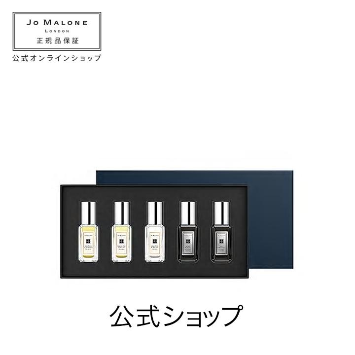 【送料無料】メンズ コロン コレクション(ギフトボックス入り)【ジョーマローン ジョーマローンロンドン】(香水 フレグランス)(ギフト)