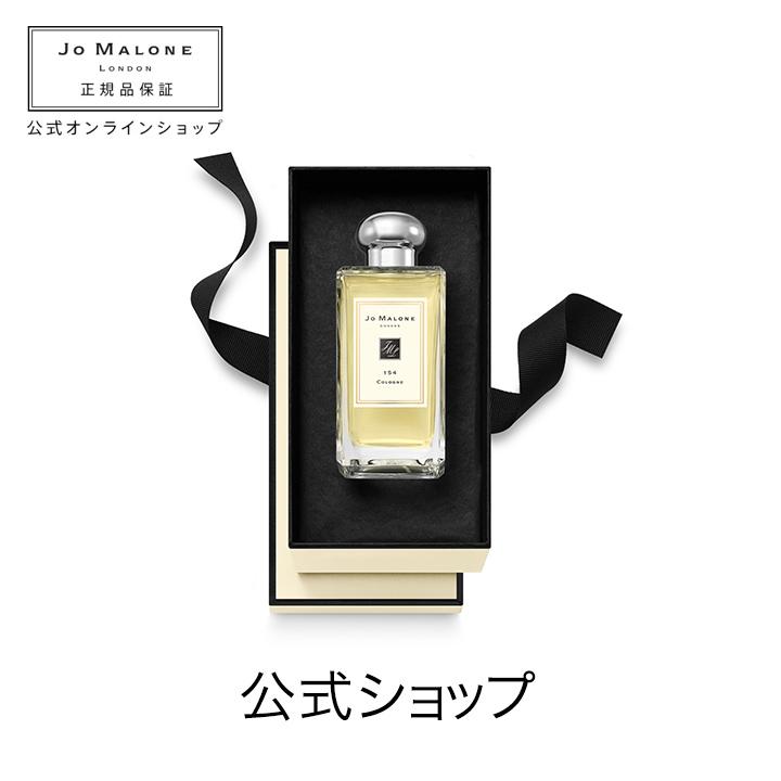 【送料無料】ジョー マローン ロンドン 154 コロン(ギフトボックス入り)【ジョーマローン ジョーマローンロンドン】(香水 フレグランス)(ギフト)