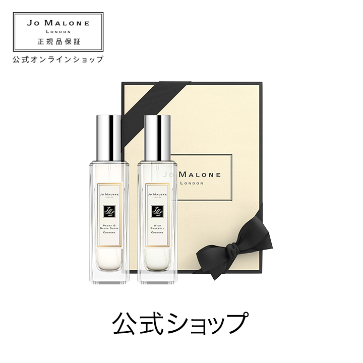 【送料無料】ジョー マローン ニュー ロマンティクス(ギフトボックス入り)【ジョーマローン ジョーマローンロンドン】(香水 フレグランス)