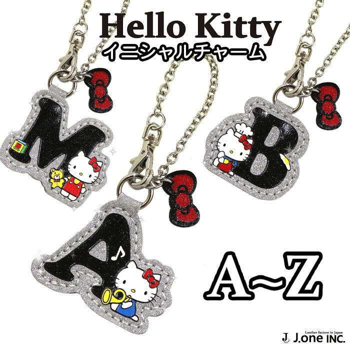 誕生日 クリスマス Xmas 時間指定不可 バレンタイン プレゼントにも Sanrioライセンス商品 2個でメール便送料無料 サンリオ ハローキティ イニシャル バッグチャーム A~Z 安心と信頼 アルファベット キラキラ 大人 キャラクター SANRIO ラメ シルバー グッズ かわいい Hello Kitty 公式