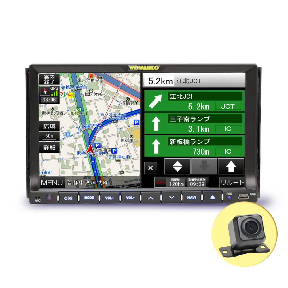 【一年保証】2019年版8Gカーナビ ナビ navi 車載DVDプレーヤー+バックカメラセット 2DIN7インチタッチパネル 12連装仮想CDチェンジャー 地デジテレビ ブルートゥース USB,SD再生 2020年地図無料更新[7202G]