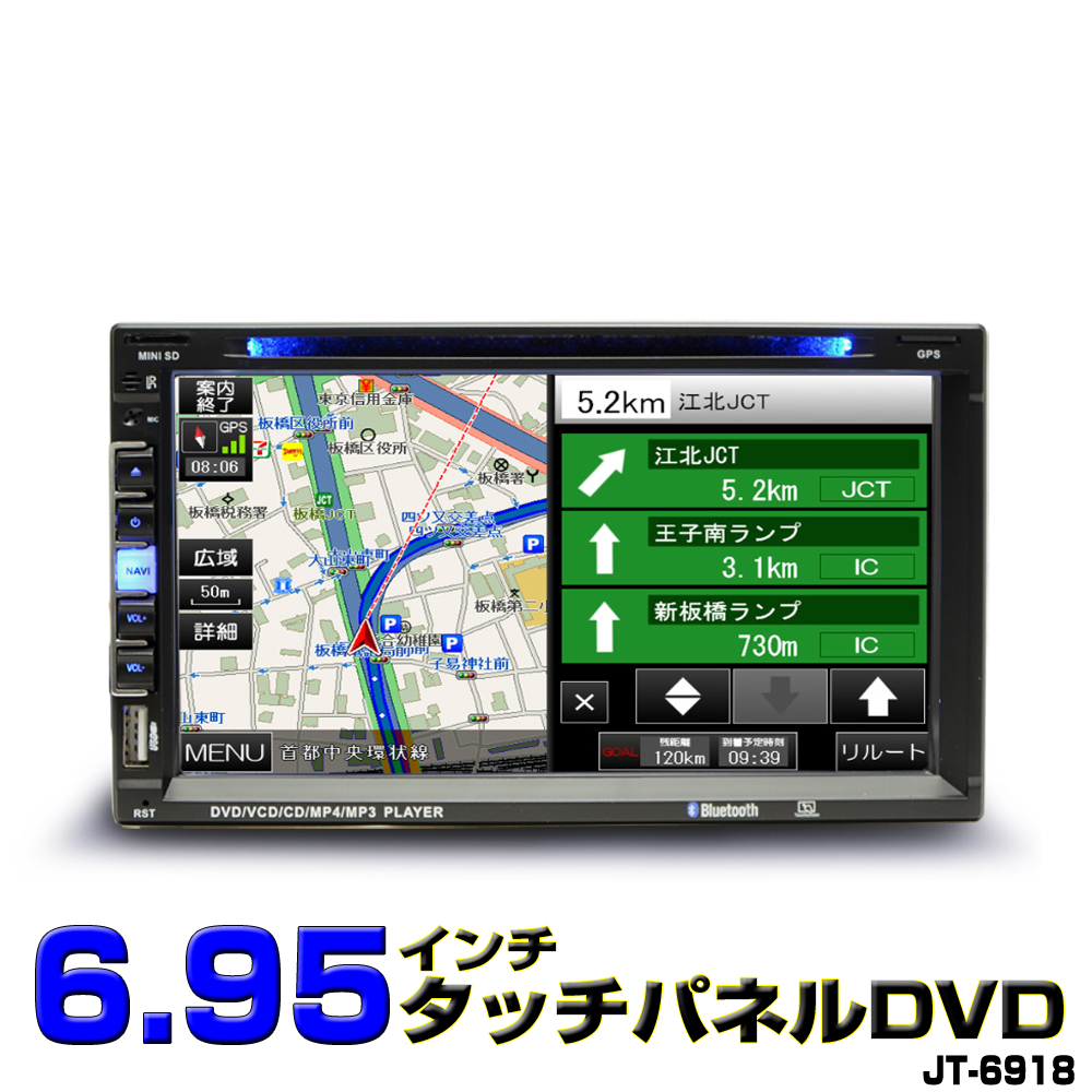 Car navigation system two years map data for free update for the  renewability 8G car navigation system 2DIN7 inch touch panel DVD player USB  SD