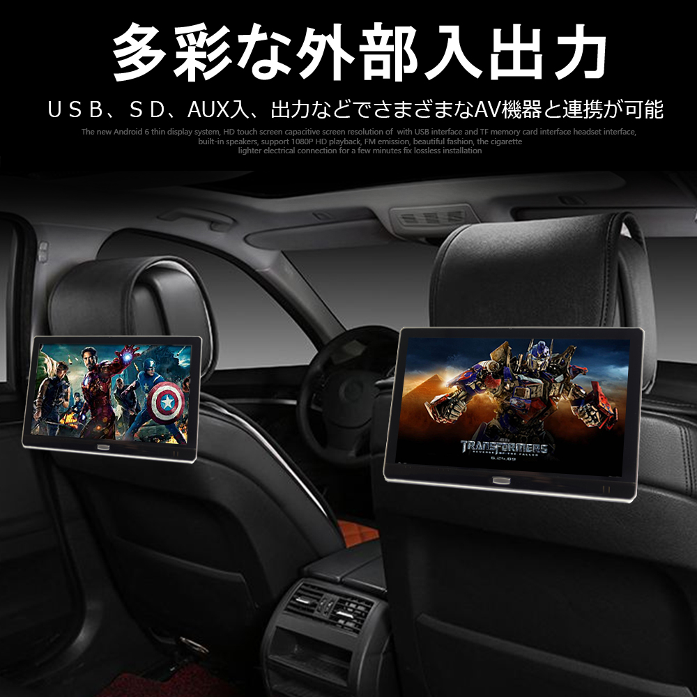 In-vehicle headrest monitor 11 6 inches tablet Thailand Pooh full  high-definition Android multi-touch panel 4 core CPU 16GB HDD WiFi  Bluetooth USB, SD