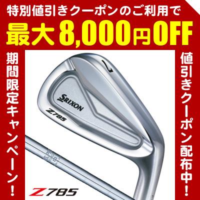 【スーパーセール値引きクーポン配布中】《今日だす》スリクソン Z785 NS-PRO950GH(DST) アイアン (単品)