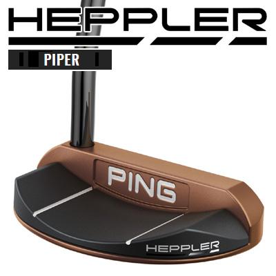 ★お買い物マラソン限定クーポン配布中★《今日だす》ピン HEPPLER(ヘプラー) PIPER パター (PP59グリップ装着モデル)