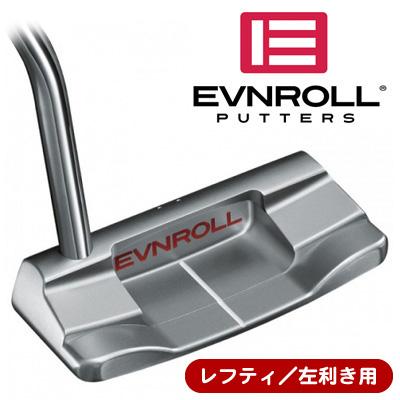 《今日だす》【レフティ/左利き用】イーブンロール ER2 ミッドブレード パター (ノンテーパーグリップ装着モデル)