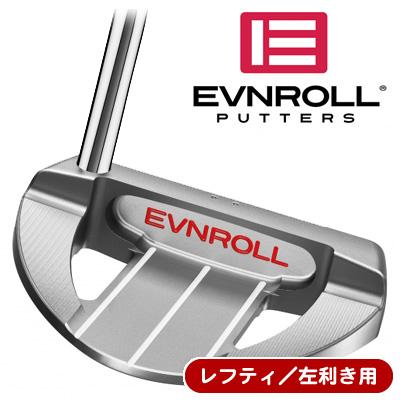 《今日だす》【レフティ/左利き用】イーブンロール 2019 ER7 フルマレット パター (ノンテーパーグリップ装着モデル)