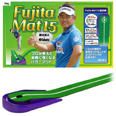 TABATA FUJITA MAT 1.5 GV0141 新品 一部予約 藤田 日本正規品 販売実績No.1 GV0141 1.5 《今日だす》タバタ マット
