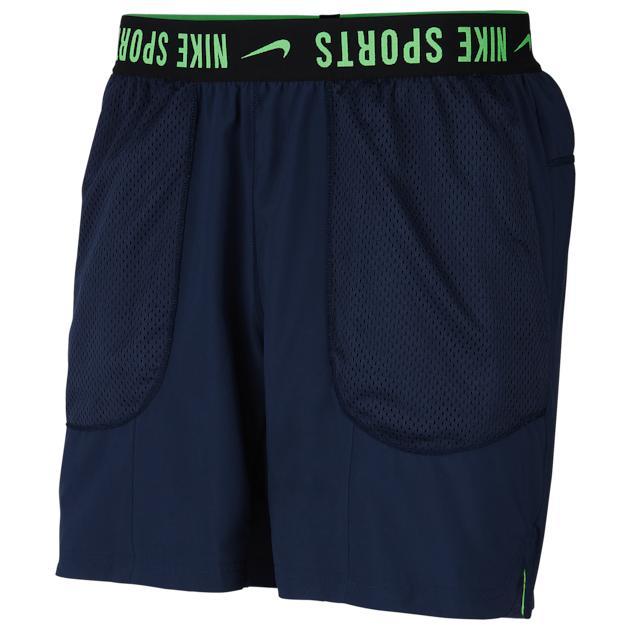 ナイキ NIKE リバーシブル MENS メンズ REVERSIBLE SHORT スポーツ パンツ アウトドア トレーニング フィットネス 送料無料
