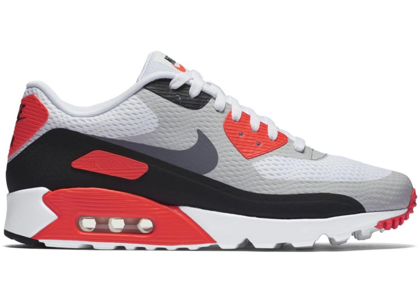 Nike NIKE air max ultra sneakers men
