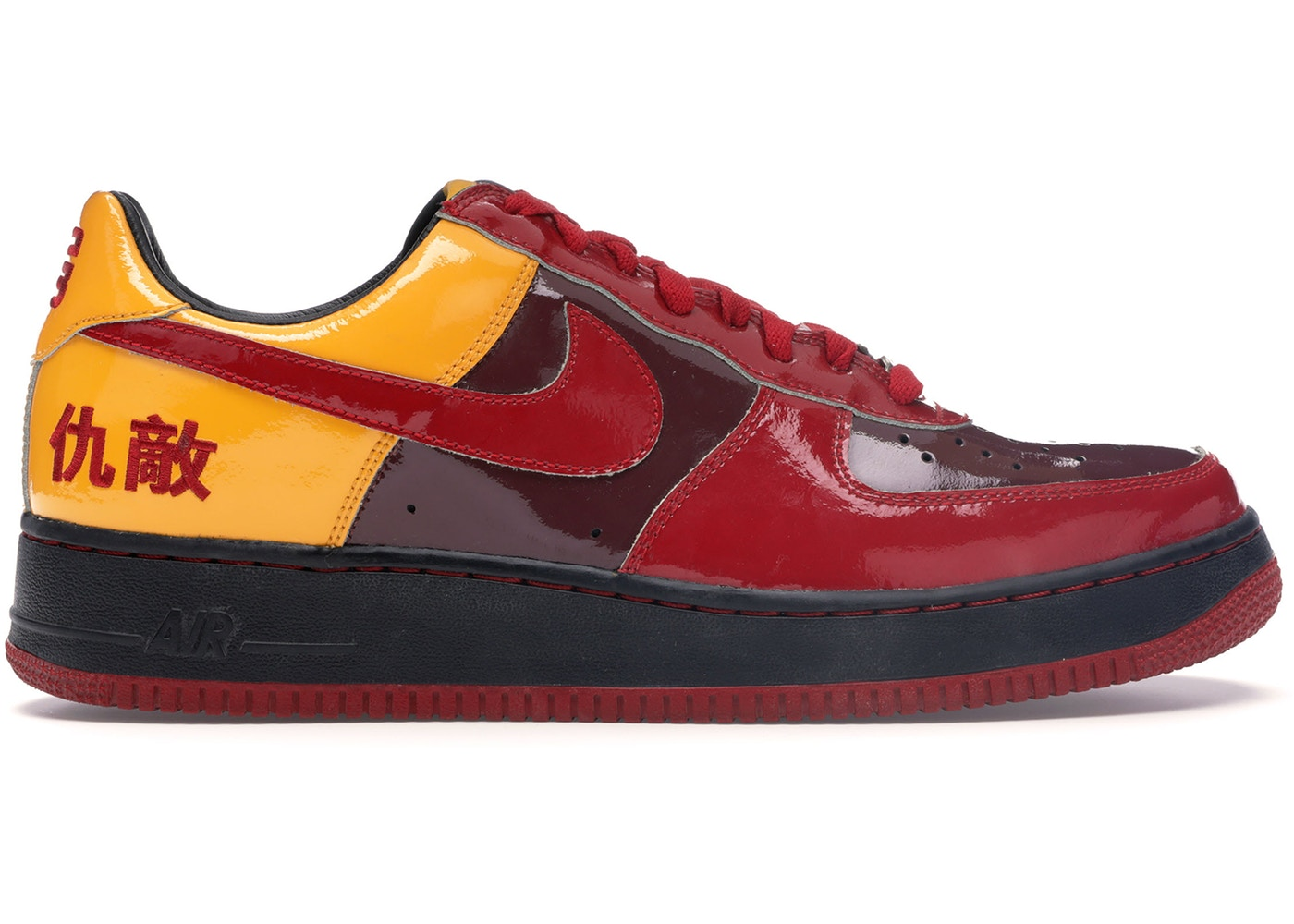 ナイキ NIKE エアー スニーカー 【 AIR FORCE 1 LOW CHAMBER OF FEAR HATER REDWOOD VARSITY REDTAXIBLACK 】 メンズ 送料無料