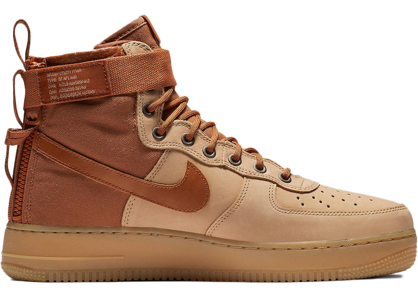 ナイキ NIKE エア ミッド プレミアム スニーカー 【 AIR PREMIUM SF FORCE 1 MID PRALINE GUM LIGHT BROWN DARK RUSSET 】 メンズ