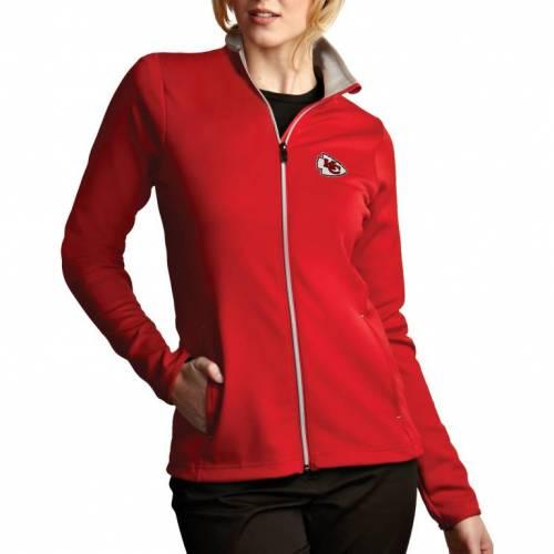 【★スーパーセール中★ 6/11深夜2時迄】ANTIGUA レディース カンザス シティ チーフス 赤 レッド 【 Womens Kansas City Chiefs Leader Full-zip Red Jacket 】 Color
