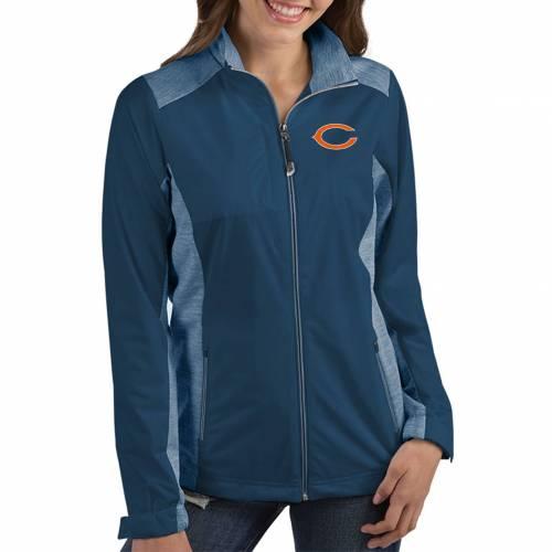 【★スーパーセール中★ 6/11深夜2時迄】ANTIGUA レディース シカゴ ベアーズ 紺 ネイビー 【 Womens Chicago Bears Revolve Navy Full-zip Jacket 】 Color