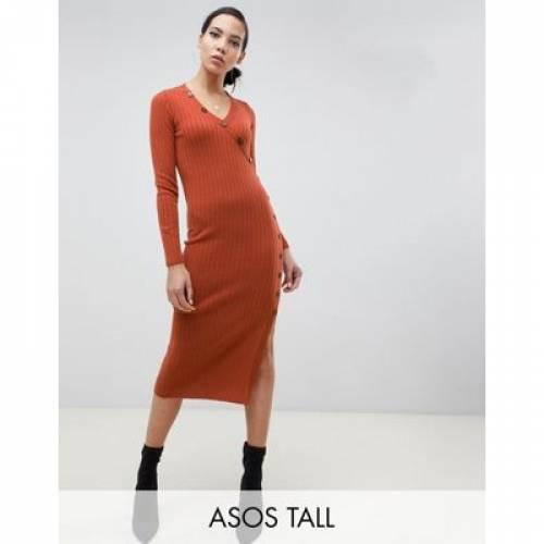 ドレス ニット レディースファッション ワンピース 【 ASOS DESIGN TALL DRESS IN RIB KNIT WITH BUTTON DETAIL 】