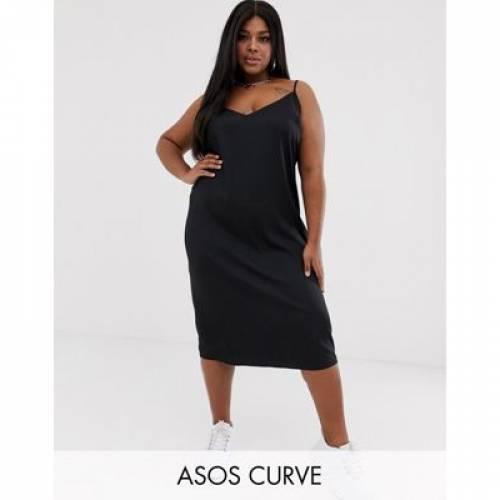 ドレス レディースファッション ワンピース 【 ASOS DESIGN CURVE CAMI MIDI SLIP DRESS 】
