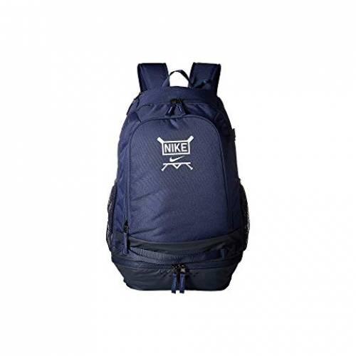 ナイキ NIKE セレクト ベースボール バックパック バッグ リュックサック ユニセックス 【 Vapor Select Baseball Backpack 】 Midnight Navy/obsidian/white