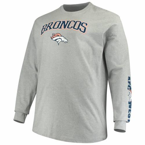 マジェスティック MAJESTIC デンバー ブロンコス Tシャツ 灰色 グレー グレイ メンズファッション トップス カットソー メンズ 【 Denver Broncos Big And Tall T-shirt Combo Set - Navy/heathered Gray 】 Navy