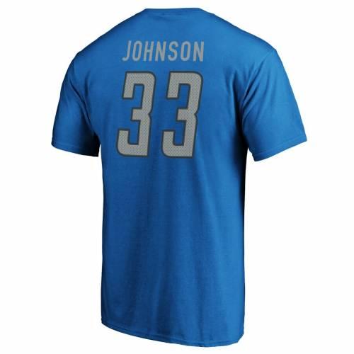 NFL PRO LINE BY FANATICS BRANDED ジョンソン デトロイト ライオンズ プロ オーセンティック Tシャツ & 【 KERRYON JOHNSON DETROIT LIONS AUTHENTIC STACK NAME NUMBER TSHIRT BLUE 】 メンズファッション トップス