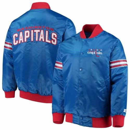 スターター STARTER ワシントン サテン メンズファッション コート ジャケット メンズ 【 Washington Capitals Draft Pick Varsity Satin Full-snap Jacket - Royal 】 Royal